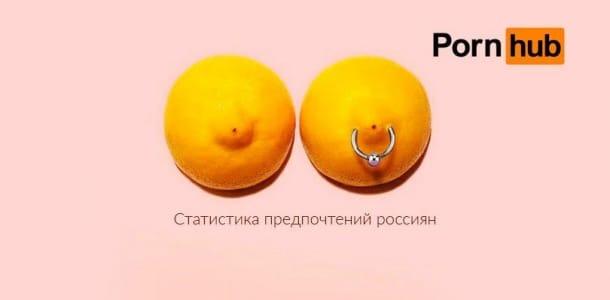 Порно пышные бабки анал фото