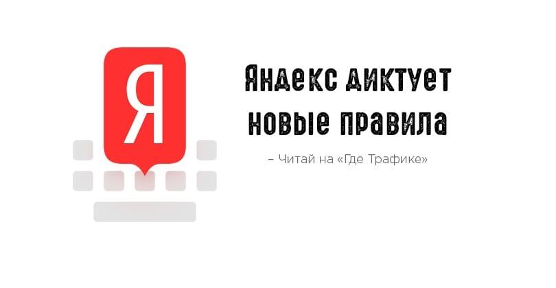 Как дать рекламу на яндекс директ видео