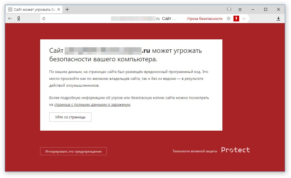 Яндекс: переезд на безопасный протокол HTTPS
