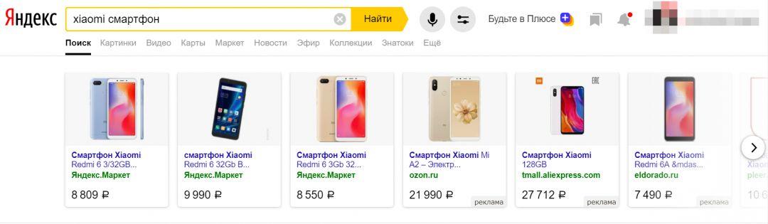 Смарт-баннеры не только в сетях, но и на поиске Яндекса
