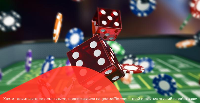 вулкан стиляги казино
