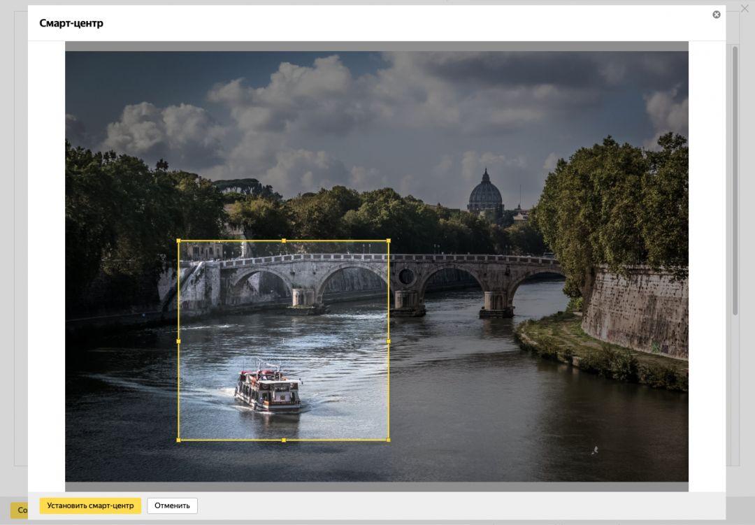 Создайте уникальную рекламу с адаптивным конструктором в Яндекс.Директ