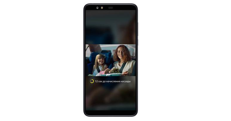 Видео с вознаграждением: теперь в Яндекс.Директ