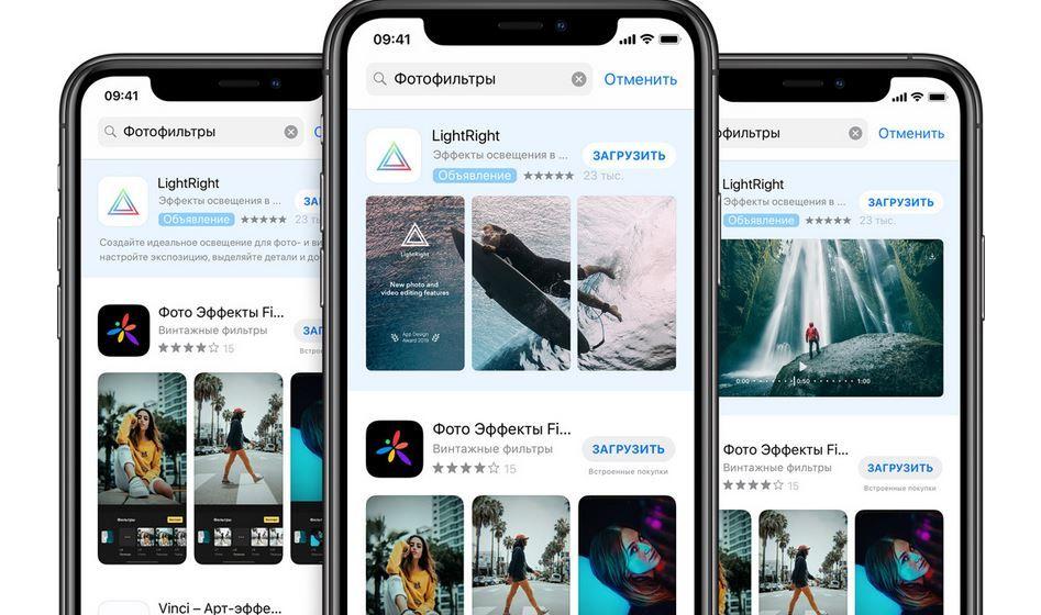 Apple Search Ads: теперь в России