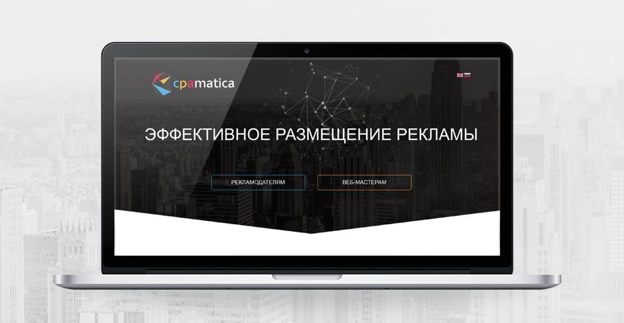Kismia Сайт Знакомств Партнерская Программа