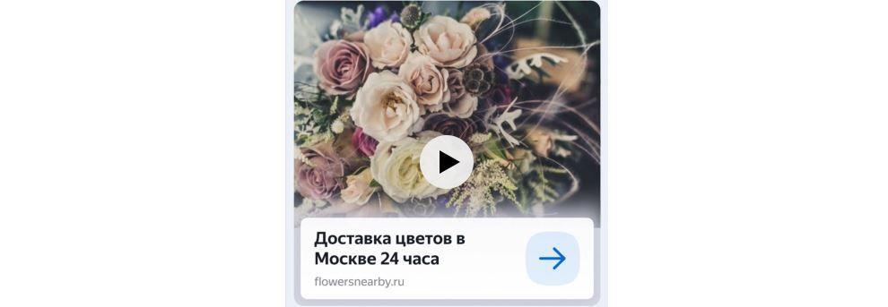 Яндекс.Директ представил Мастер кампаний для мобильных устройств
