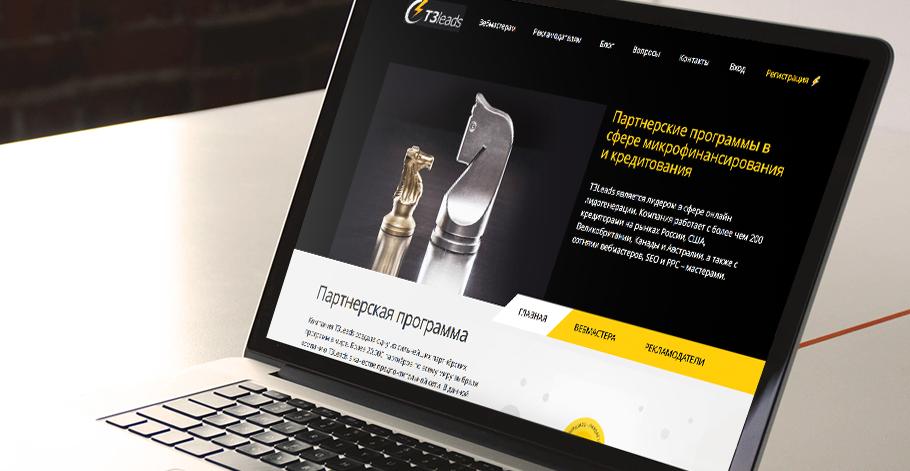 Займы до 30 тысяч рублей без отказа