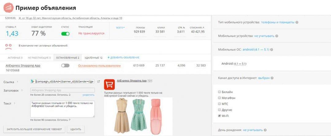 Смотри и учись: кейс на AliExpress на 1500 баксов