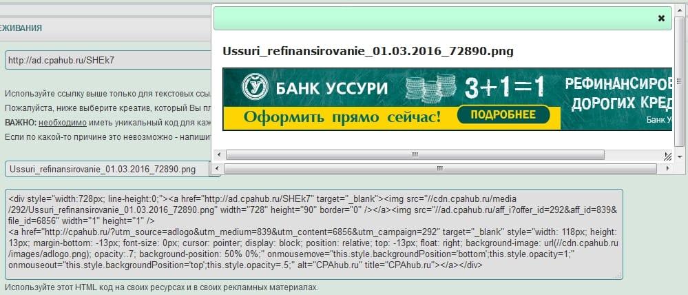 Готовый Html Код Форума