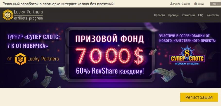 mozhno-li-zarabotat-v-internet-kazino-forum