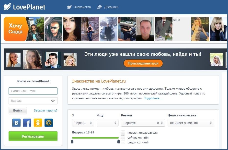Знакомства моя сеть социальная