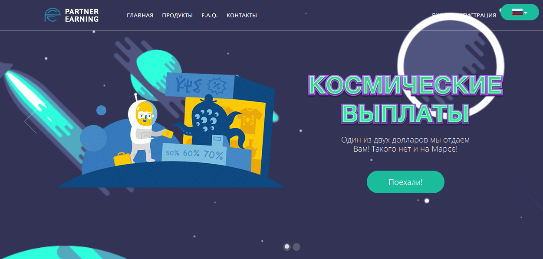 Без онлайн регистрации смс автоматы бесплатно игровые играть