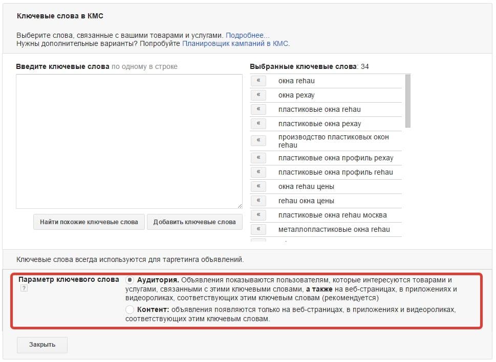 Google adwords реклама в поисковой сети ответы